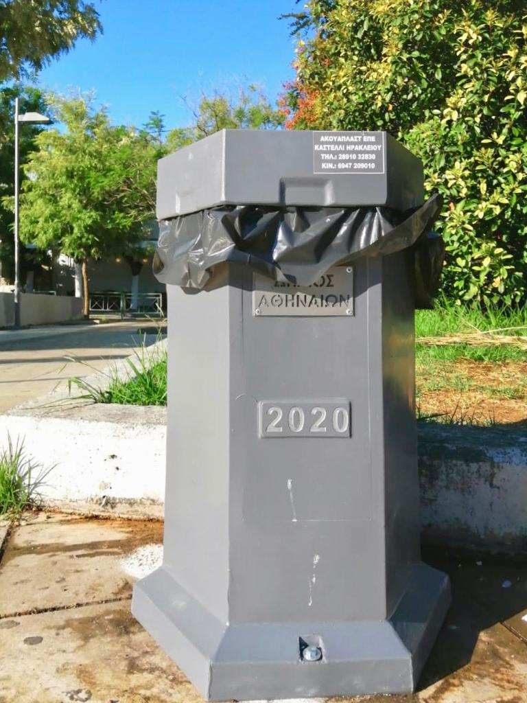Δήμος Αθηναίων: Περισσότερα από 5.300 καινούργια δοχεία απορριμμάτων σε όλη την πόλη