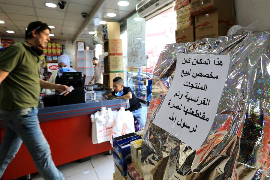 Δεν υποχωρούμε στον εκβιασμό: Η γαλλική αντίδραση στο μουσουλμανικό μποϊκοτάζ