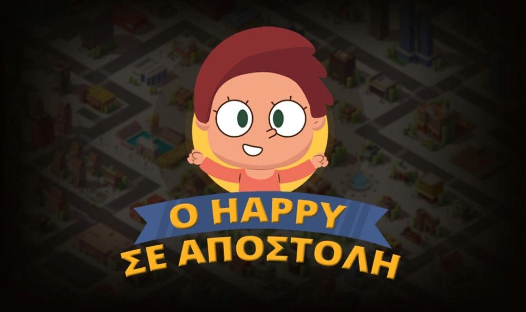 happiness4 ape