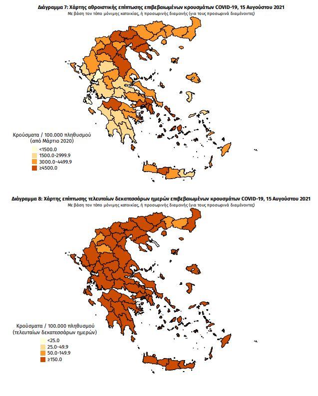 Χάρτης κορωνοϊού στην Ελλάδα: 390 κρούσματα σε Αττική, 167 Θεσσαλονίκη, 256 Κρήτη