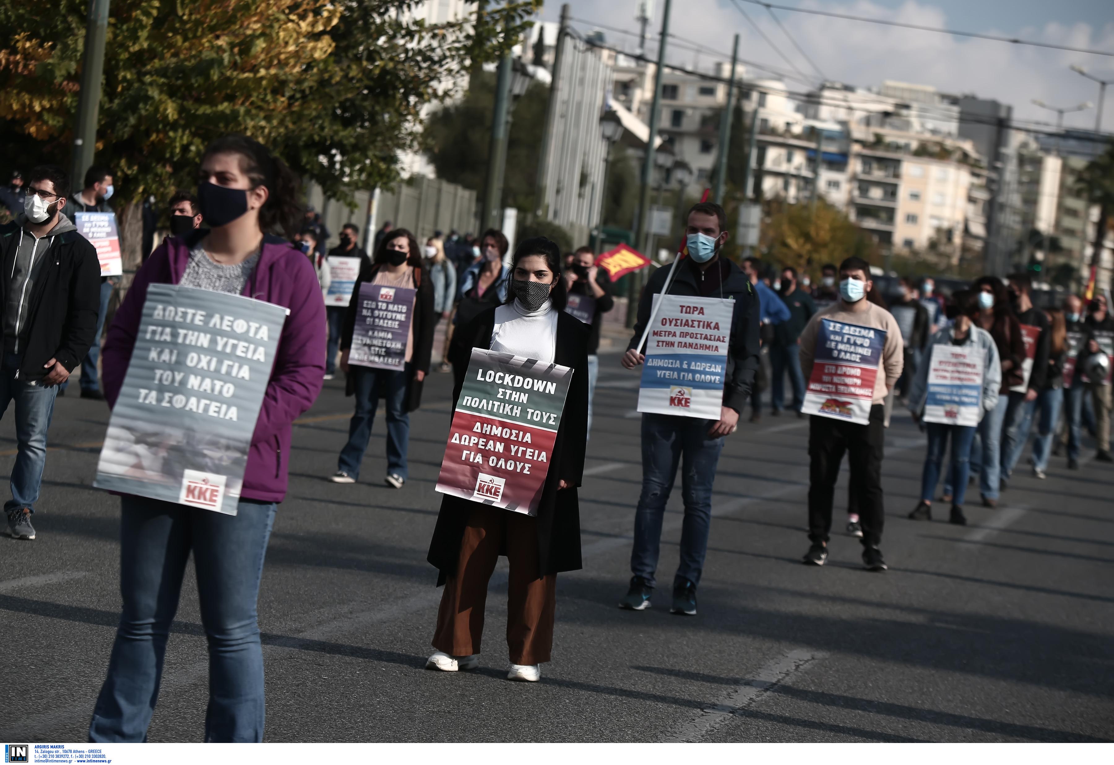 Πορεία του ΚΚΕ στην αμερικανική Πρεσβεία για το Πολυτεχνείο