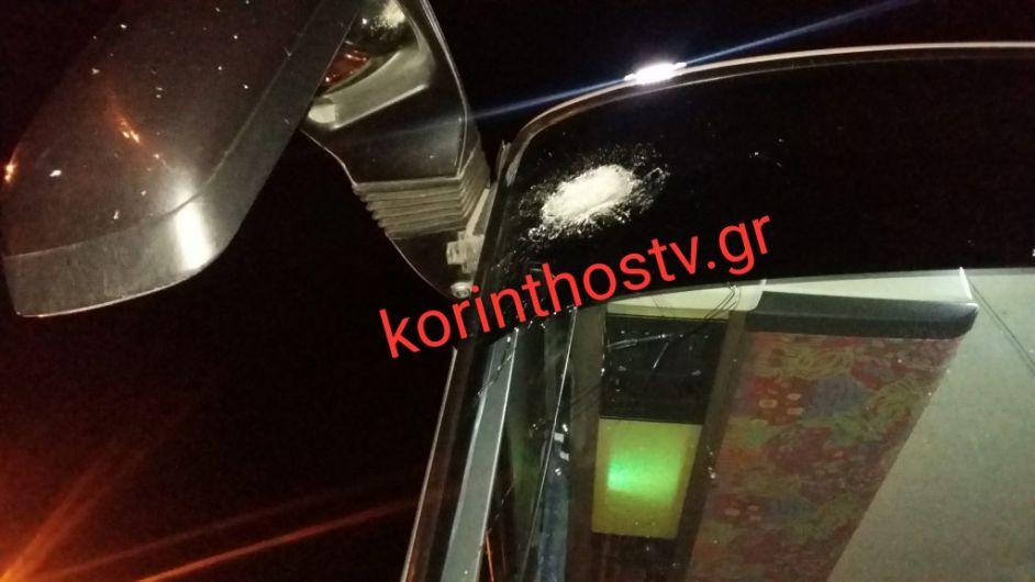 Έριξαν πέτρες και έσπασαν το παρμπρίζ λεωφορείου στην E.O Αθηνών – Κορίνθου