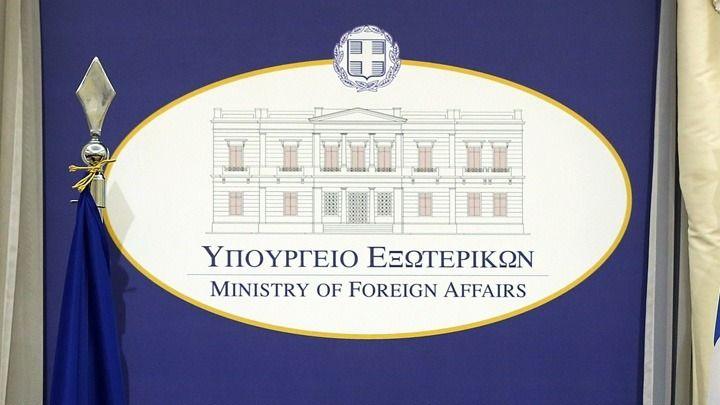 ΥΠΕΞ: Η Ελλάδα στηρίζει διαχρονικά την ευρωπαϊκή προοπτική των χωρών των Δυτικών Βαλκανίων