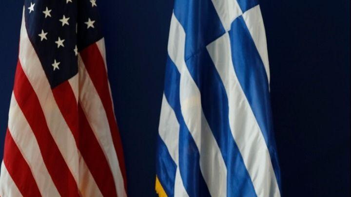 Ελληνοαμερικανικό Ινστιτούτο: Γιατί ο ρόλος της Ελλάδας στη διεθνή σκηνή αναβαθμίζεται