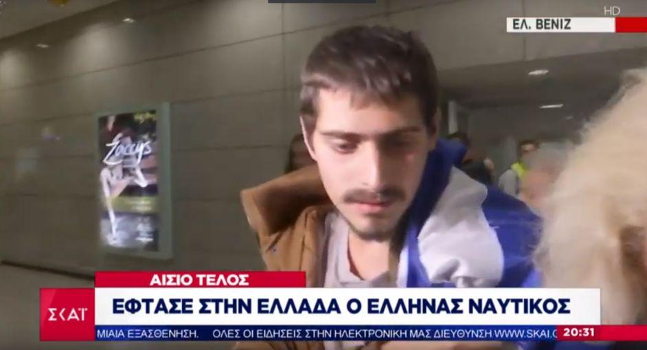 Έφτασε στην Αθήνα ο Έλληνας ναυτικός που είχε απαχθεί στο Τόγκο
