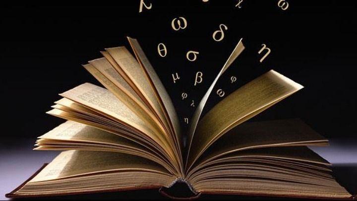 ΟΑΕΔ: Αναρτήθηκαν οι πίνακες δικαιούχων για επιταγές αγοράς βιβλίων για το 2020