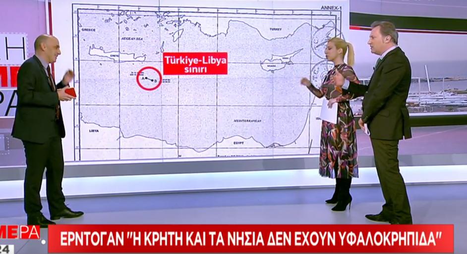 Οι προκλητικοί τουρκικοί χάρτες: Χωρίς ηφαλοκρηπίδα ελληνικά νησιά και Κύπρος (vid)