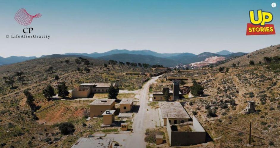 Φυλακές Αθηνών: Από τον Κορυδαλλό στον Ασπρόπυργο (vid)