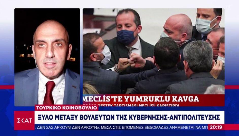 «Ρινγκ» το τουρκικό κοινοβούλιο: Γιατί πιάστηκαν στα χέρια βουλευτές (vid)