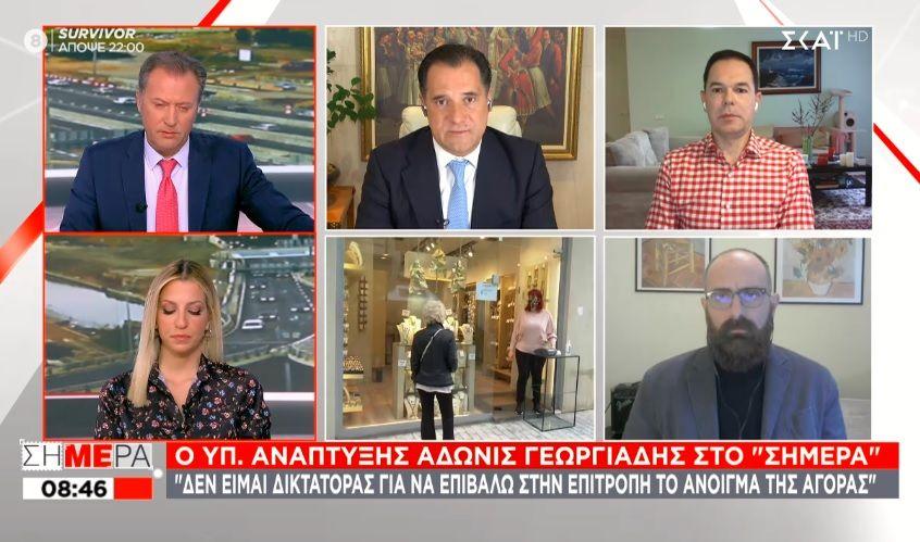 Γεωργιάδης – ΣΚΑΪ: Τεστ το άνοιγμα της αγοράς – Προς άρση απαγόρευσης μετακίνησης εκτός νομού;