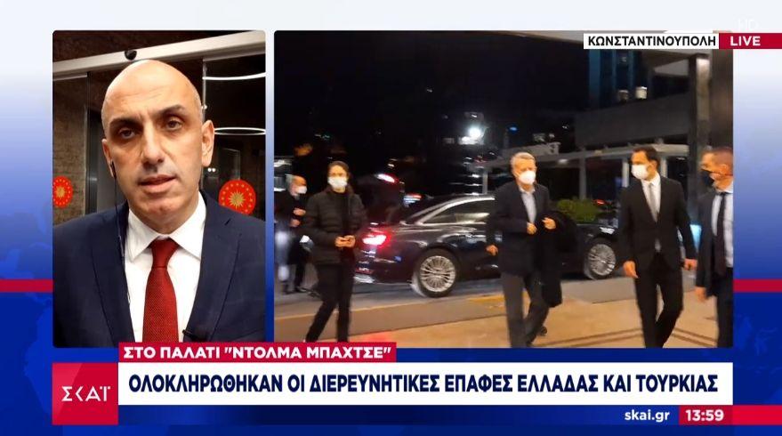 Οκοκληρώθηκαν μετά από 3 ώρες οι διερευνητικές επαφές Ελλάδας- Τουρκίας | ΣΚΑΪ