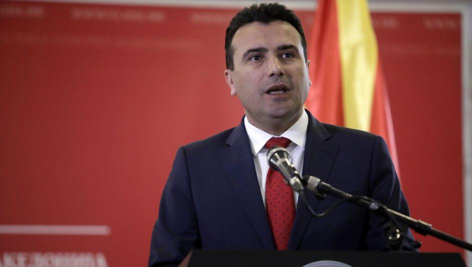 Ε.Ε. σε Β.Μακεδονία: «Όχι» στην αναγραφή της εθνικότητας στις αστυνομικές ταυτότητες
