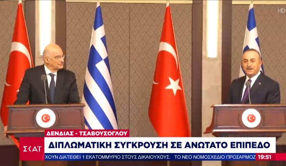 Επεισόδιο στις κοινές δηλώσεις στην Τουρκία: Οι προκλήσεις Τσαβούσογλου, οι απαντήσεις Δένδια   ΣΚΑΪ