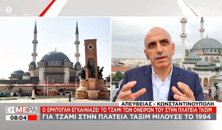Ο Ερντογάν «βγάζει γλώσσα» στον Κεμαλισμό: Εγκαίνια τζαμιού στην Ταξίμ όπου απαγορεύονταν τεμένη