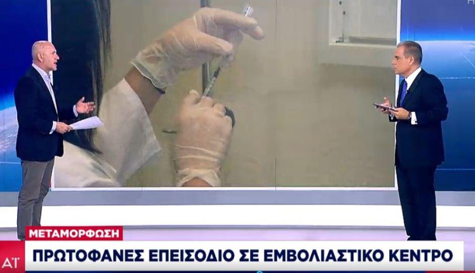 Απίστευτο περιστατικό σε εμβολιαστικό κέντρο: Σηκώθηκε κι έφυγε με σύριγγα στο μπράτσο
