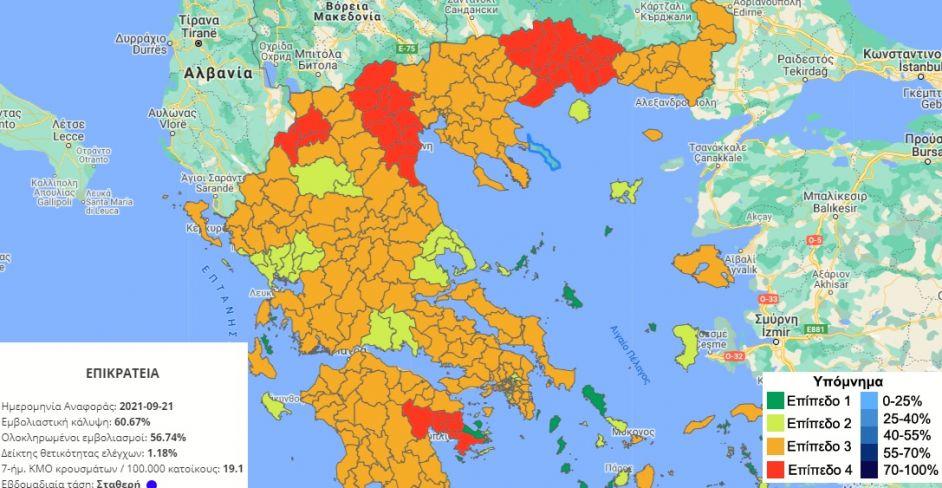 Προς μίνι λοκντάουν Δράμα, Ξάνθη και Καστοριά - «Ξεκοκκίνησε» η Ευρυτανία