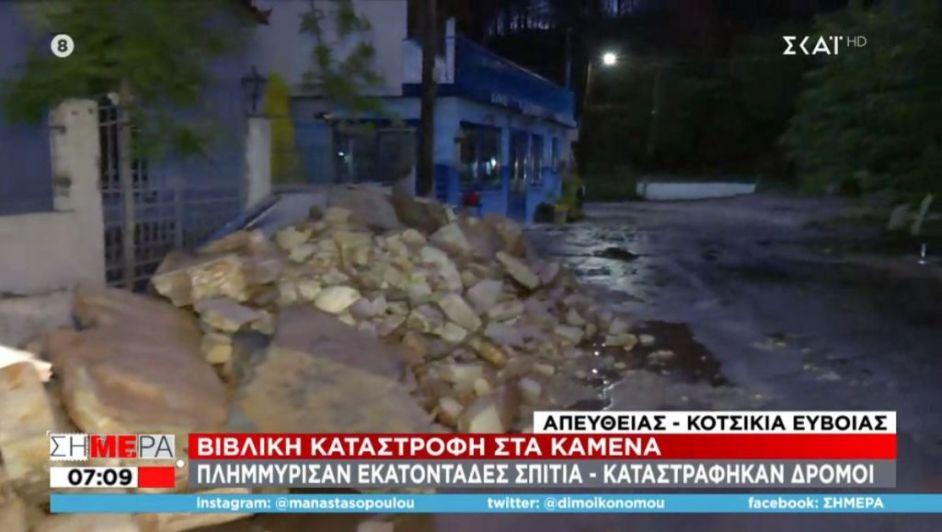 Σε συναγερμό οι αρχές στη σκιά των καταστροφών στην Εύβοια – Συνεχίζεται και σήμερα η κακοκαιρία thumbnail