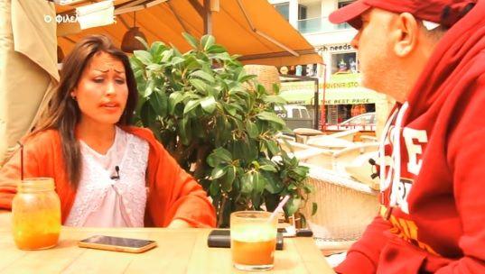 Φιλιππινέζικα ραντεβού Σαουδική Αραβία καφές συναντιούνται ιστοσελίδα γνωριμιών