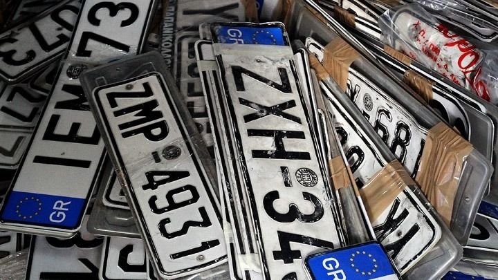 Παρατείνεται η προθεσμία για καταβολή τελών κυκλοφορίας 2021- Η νέα ημερομηνία