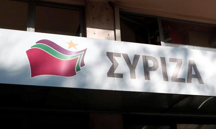 ΣΥΡΙΖΑ για επίθεση στα γραφεία Καισαριανής: Η Αριστερά δεν ...