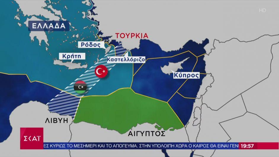 Πώς η χάραξη ΑΟΖ Ελλάδας- Αιγύπτου μπλοκάρει το τουρκολυβικό μνημόνιο (vid)