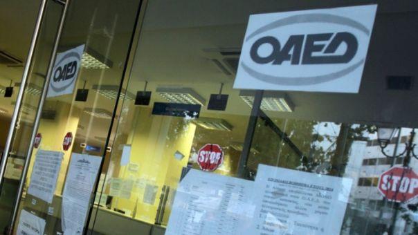 ΟΑΕΔ: Νέο πρόγραμμα επιδότησης εργασίας για 7.000 ανέργους 30 ετών και άνω σε 5 Περιφέρειες
