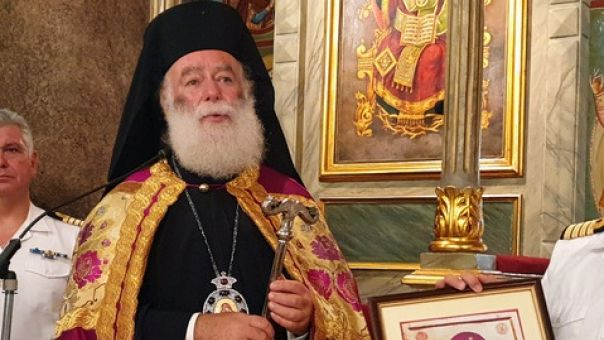 Το Πατριαρχείο Αλεξανδρείας αναγνώρισε αυτοκεφαλία της ουκρανικής Εκκλησίας