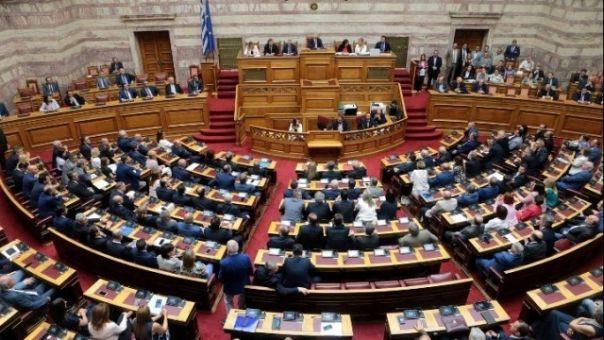 Κατατέθηκε στη Βουλή το σχέδιο «Ηρακλής» για τα κόκκινα δάνεια