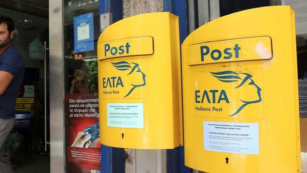 Πώς θα είναι οι νέοι ταχυδρομικοί κώδικες στην Ελλάδα-Το αγγλικό μοντέλο
