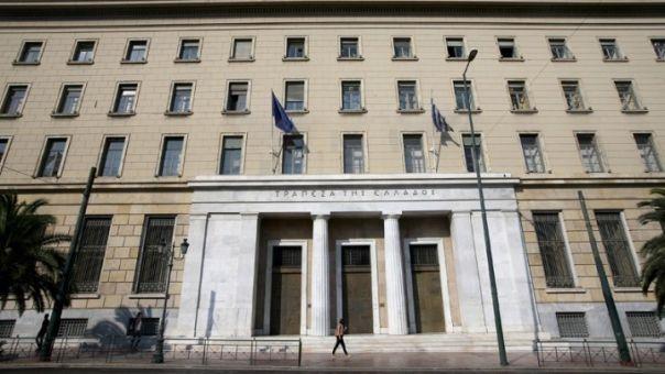 Τράπεζα της Ελλάδος: Μείωση ΑΕΠ κατά 10% φέτος και αύξηση κατά 4,2% το 2021