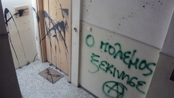 Βανδάλισαν το γραφείο της Έλενας Ράπτη στη Θεσσαλονίκη (pics)