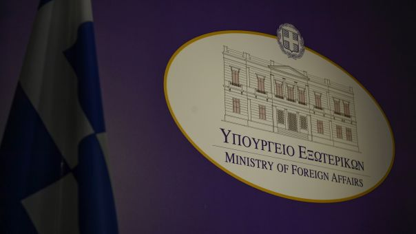 Αθήνα σε Άγκυρα: Η ύβρις, επιλογή εκείνου που δεν μπορεί να αποδεχθεί την Ιστορία του