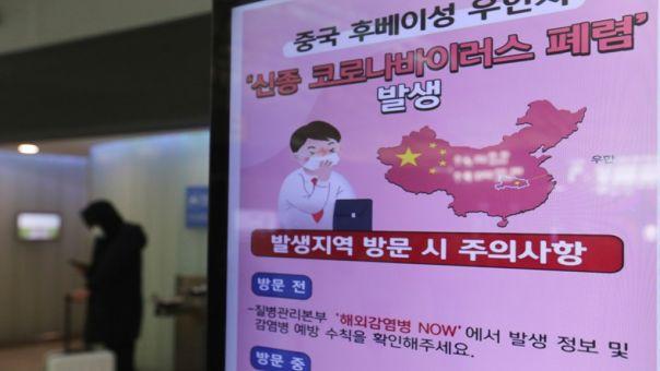 Κίνα: 8 δισ. ευρώ για περιορισμό της εξάπλωσης του κοροναϊού - Στους 81 οι νεκροί