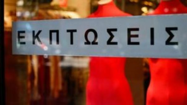 Επαγγελματικό Επιμελητήριο Αθηνών για εκπτώσεις: Παράταση μέχρι το τέλος του Μαρτίου