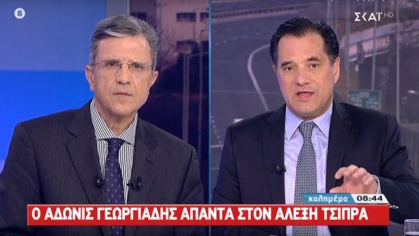 Γεωργιάδης: Ξεκίνησε η επενδυτική έκρηξη– Μόνο ο Τσίπρας δεν το 'χει καταλάβει