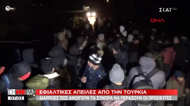 Τουρκία: Αυξάνονται οι πρόσφυγες στα παράλια που θέλουν να περάσουν στην Ελλάδα
