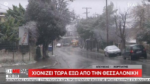 Στα λευκά η βόρεια Ελλάδα - Ποιά σχολεία είναι κλειστά (vid, pics)