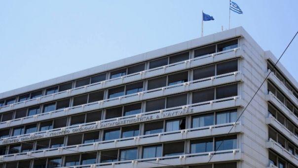 Κορωνοϊός: Καραντίνα στα υπουργεία Οικονομικών και Ανάπτυξης