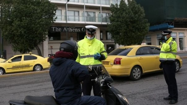 ΕΛΑΣ: Πάνω από 400 παραβιάσεις για χρήση μάσκας και ωράρια καταστημάτων