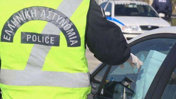 Θεσσαλονίκη: Απαγόρευση στάσης και στάθμευσης οχημάτων σε περιοχές κέντρου ενόψει επίσκεψης Πομπέο