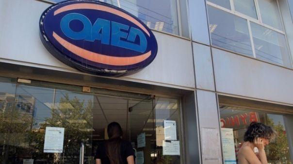 Όλα τα προγράμματα για ανέργους του ΟΑΕΔ- Οι δικαιούχοι και οι μισθοί