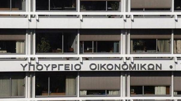 Πρόγραμμα «ΓΕΦΥΡΑ»: Άγγιξαν τις 4.000 οι αιτήσεις των δανειοληπτών