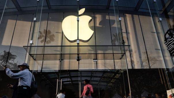 Τι κρύβεται πίσω από το μήλο της Apple; - Η θλιβερή ιστορία
