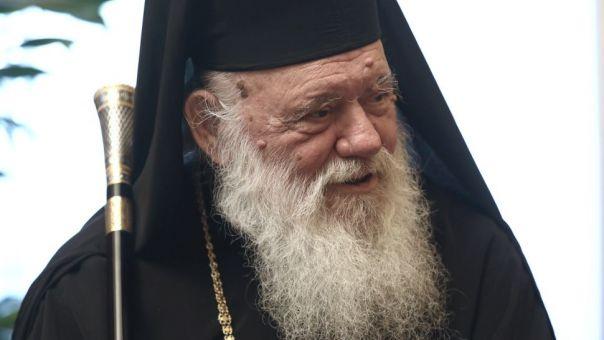 Μήνυμα Ιερώνυμου για κορωνοϊό: Η Εκκλησία οφείλει να αρθεί στο ύψος των περιστάσεων