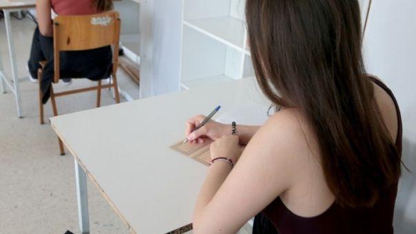 Παράταση προθεσμίας υποβολής συμμετοχής αποφοίτων ΓΕΛ ή ΕΠΑΛ σε πανελλήνιες