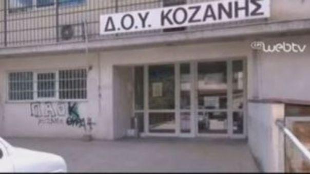 Πέθανε ο εφοριακός που τραυματίστηκε από επίθεση με τσεκούρι στη ΔΟΥ Κοζάνης