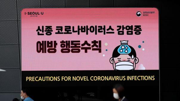 Sunday Times: Ιός παρόμοιος με τον κορωνοϊό ίσως είχε εμφανιστεί το 2012 στην Κίνα