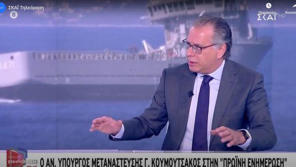 Κουμουτσάκος σε ΣΚΑΪ: Οι 3 παράγοντες που οδήγησαν στην αποκλιμάκωση της έντασης με Τουρκία