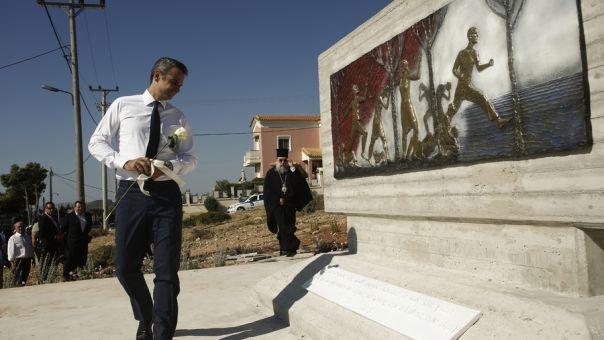 Μάτι: Δωρεά 11 εκατ. ευρώ από την Κυπριακή Δημοκρατία ανακοίνωσε ο Μητσοτάκης