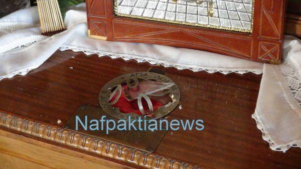 Ναύπακτος: Ιερόσυλοι έκλεψαν το λείψανο του Αγίου Νεκταρίου (vid)